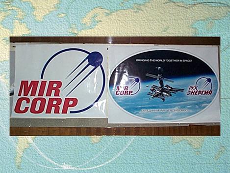 MirCorp